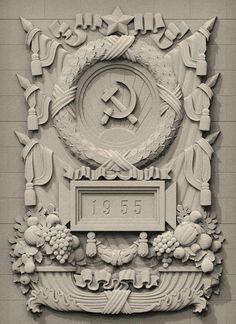 model for CNC milling machine. Che Guevara Photos, Soviet Union Flag, Bric À Brac, Stalinist, Back In The Ussr, Propaganda Art, Socialist Realism, Soviet Art, Red Army