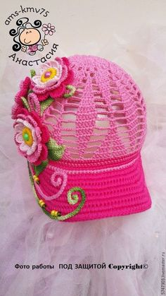 Купить или заказать Кепка  'Малиновый мусс' в интернет-магазине на Ярмарке Мастеров. Ажурная летняя кепка из мерсеризованного хлопка, украшена разноцветными цветами, зелёными жгутиками, листиками и бусинами . МОЯ АВТОРСКАЯ РАБОТА - ПРИДУМАНА ЛИЧНО МНОЙ)) На заказ в любом цвете и размере. Стоимость указана базовая, подробно расписано в разделе 'Размеры'. Предоплата составляет 70% от суммы заказа - перечисление на карточку Сбербанка. Оставшиеся 30% + стоимость доставки вы…