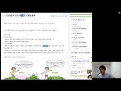 보전산지와 준보전산지란? [친절한부동산TV] - YouTube