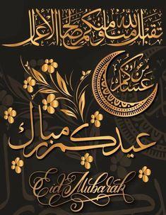 Eid Mubarak Images, Eid Mubarak Wishes, Ramzan Wallpaper, Rose Flower Pictures, Eid Photos, Happy Birthday Greetings Friends, Eid Mubarak Background, Eid Mubark, Eid Stickers