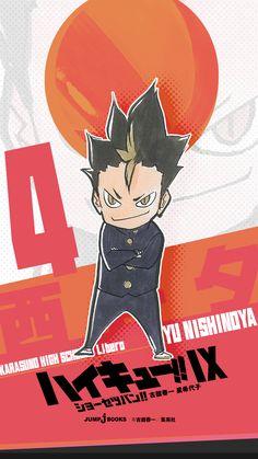 Nishinoya Yuu, Haikyuu Kageyama, Haikyuu Manga, Kuroo, Anime Chibi, Manga Anime, Haikyuu Nendoroid, Free Paper Texture, Haruichi Furudate