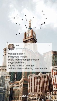 Best Quotes Wallpapers, Quotes Lockscreen, Wallpaper Quotes, Islamic Quotes, Religion Quotes, Study Motivation Quotes, Motivational Quotes, Inspirational Quotes, Quotes Galau