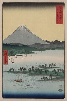 Poster Fine Art Print 30 x 40cm Hiroshige Masaki and Suijin Grove