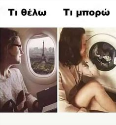 New Memes Chistosos Humor Truths Ideas New Memes, Funny Memes, Jokes, Memes Humor, Funny Videos, Funny Cute, Hilarious, Vacation Meme, Expectation Vs Reality