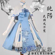【三分妄想】新品 剑网三 中华风 原创洋装 连衣裙 纯阳 日常COS
