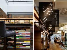 klein dytham architecture: T-site, daikanyama