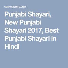Punjabi Shayari, New Punjabi Shayari 2017, Best Punjabi Shayari in Hindi