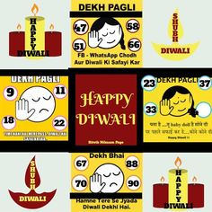 Ladies Kitty Party Games, Kitty Party Themes, Kitty Games, Cat Party, Tambola Game, One Minute Games, Diwali Party, Diwali Decorations, Theme Ideas