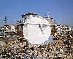 Places by Georges Rousse / Séoul (2000)