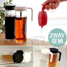 ピッチャー 水差し 冷水筒 麦茶ポット アイス コーヒーポット<br>カラフェ デカンタ おしゃれ 蓋 ウォーターピッチャー 1.2L<br>縦置き・横置き選べる2WAYウォータージャグ1.2Lサイズ<br>ホワイト ブラック レッド<br>【HLS_DU】:楽天