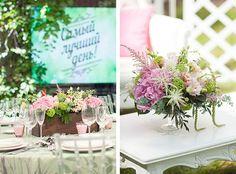 Зелёно-розовая свадьба Вадима и Катерины, декор столов