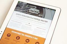 Дизайн сайта-одностраничника. дизайнер - Николаева Наталья