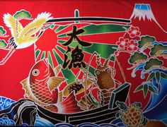 Japanese Fisherman's Flag Big- Good-Catch Flag/ Tairyobata, Red, japanese fabric, japanese cotton, kawaii, decoration fabric