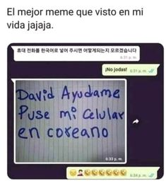 JAJAJA Funny Spanish Memes, Spanish Humor, Funny Quotes, Funny Memes, Caption Quotes, Funny Wallpapers, How To Speak Spanish, Best Memes, Haha