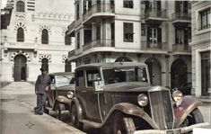 Old City, Antique Cars, Vintage Cars, Old Town