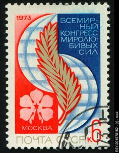 Postage stamp 1973