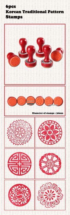 6pcs Korean Traditional Pattern Seal.