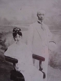 Emperor PuYi Last Emperor Of China, China Image, Qing Dynasty, Kingfisher, Mongolia, Vintage China, Ancient History, Thailand, Royalty