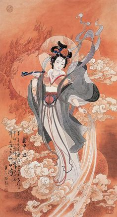 Goddess of Cloud 【By Hua Sanchuan (華三川) AD Born : Zhenhai District of Zhejiang Province (浙江镇海), China】 Chinese Artwork, Japanese Artwork, Japanese Painting, Chinese Painting, Geisha Art, Art Asiatique, Poses References, China Art, Buddhist Art