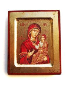 Greek-Russian-Orthodox-Lithography-Icon-Our-Lady-Giatrissa-12-5x10cm