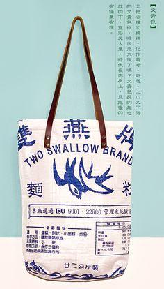 Chinese Branding, Chinese Typography, Typography Design, Graphic Design Trends, Graphic Design Posters, Retro Design, Chinese Posters, Chinese Element, Chinese Design