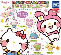 Amazon.co.jp: ゆるかわサンリオキャラクターズ イヤホンジャックマスコット 5種セット ガチャガチャ: Hobby