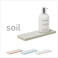 soil(ソイル)ディスペンサートレー珪藻土トレイソープボトル置きスポンジトレー吸水速乾吸湿SOIL日本製