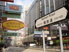 Nathan Road, Kowloon..done on June 2012