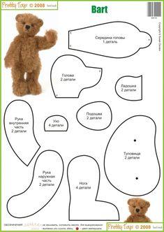Pretty toys № 1 Teddy Bear Patterns Free, Teddy Bear Sewing Pattern, Plush Pattern, Free Pattern, Sewing Stuffed Animals, Stuffed Animal Patterns, Chat Crochet, Fabric Toys, Sewing Dolls
