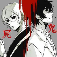 Muroi Seishin, Ozaki Toshio #anime #shiki
