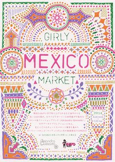 Girly Mexico Flyer:好きな色味いい。