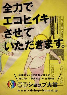 CD大賞_1_