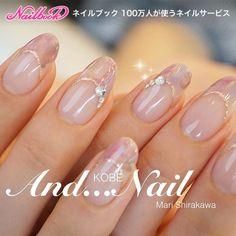 Pin on ネイル Glam Nails, Hot Nails, Beauty Nails, Hair And Nails, Chrome Nail Art, Nagel Hacks, Flower Nail Art, Cute Nail Art, Bridal Nails