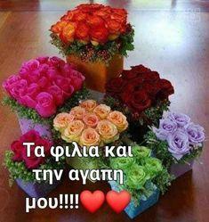 Rosas Hd, Rose Background, Rose Arrangements, Climbing Roses, Rose Art, Purple Roses, Rose Bouquet, Beautiful Roses, Rose Buds