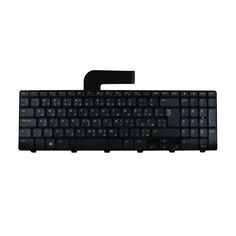 Amazon.com: Replacement for Dell Inspiron 15R N5110 Laptop Keyboard Arabic Layout Without Backlight: Electronics