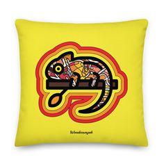 Kissen • kunterbuntes Chamäleon – gelb • Design Samba, Pillows, Art, Peace Dove, Pillow Design, Ghosts, Yellow, Kunst, Art Background