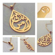 Matte gold ❤  www.ranawiyet.com  #arabicnamemecklace #arabicnecklace #arabicpendant #arabiclettering #arabicbookmark #mattegold #matte #goldplated #madetoorder #jewelry