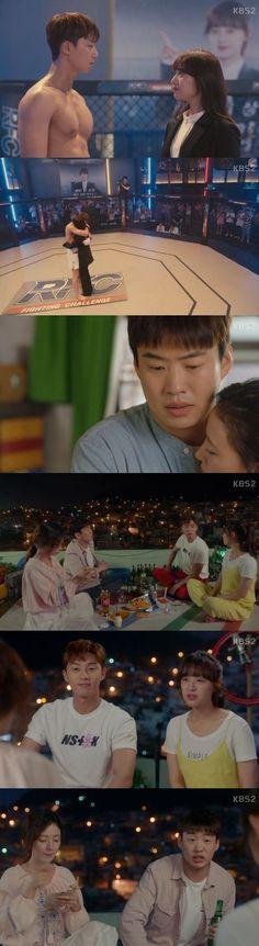 """[Spoiler] """"Fight My Way"""" Park Seo-joon and Kim Ji-won-I get married, Ahn Jae-hong and Song Ha-yoon make up"""