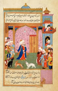 Dogs in a Market Listen to Rūmī, Who Praises their Understanding and Attention | Tarjuma-i Thawāqib-i manāqib (A Translation of Stars of the Legend), in Turkish | Iraq, Baghdad | 1590s | The Morgan Library & Musuem