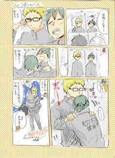 I guess Tsukki is trying to be responsible boyfriend? XD || TsukkiYama