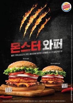 버거킹, 국내 단독 신메뉴 '몬스터와퍼' 2종 10주 한정 출시 Food Branding, Food Packaging, Social Design, Cafe Posters, Burger Menu, Food Promotion, Food Poster Design, Food Banner, Food Signs