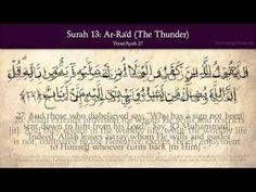 Quran: 13. Surat Ar-Ra'd (The Thunder): Arabic and English translation HD - YouTube