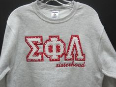 sigma phi lambda sweat shirt