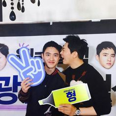 "D.O. at V app live the Movie ""My Annoying Brother"""