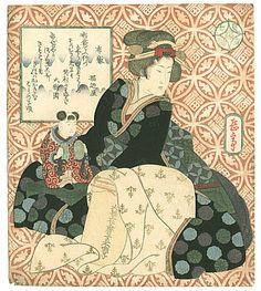 Gakutei Yashima 1786-1868 - Nunobukuro - Seven Lucky Gods (surimono)