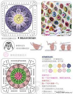 Подушки мотивом африканский цветок и другие схемы (2) (548x700, 319Kb)