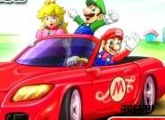 Slot Online, Online Games, Super Mario, Toy Chest, Toys, Activity Toys, Toy, Toy Boxes