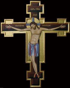 Portable Crucifix Icon. 2009
