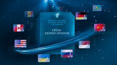 utochnenie-po-publikacii-nauchno-pravovogo-ehkspertnogo-zaklyucheniya (Битбон, Бит БОН, бит трейд, bit trade. bit-trade National Academy, Science