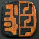 Ceramics by Sue Hanna at Studiopottery.co.uk - 2013. Kuba tile 6